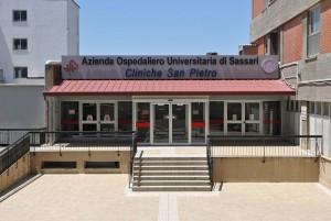 AOU Ingresso Cliniche